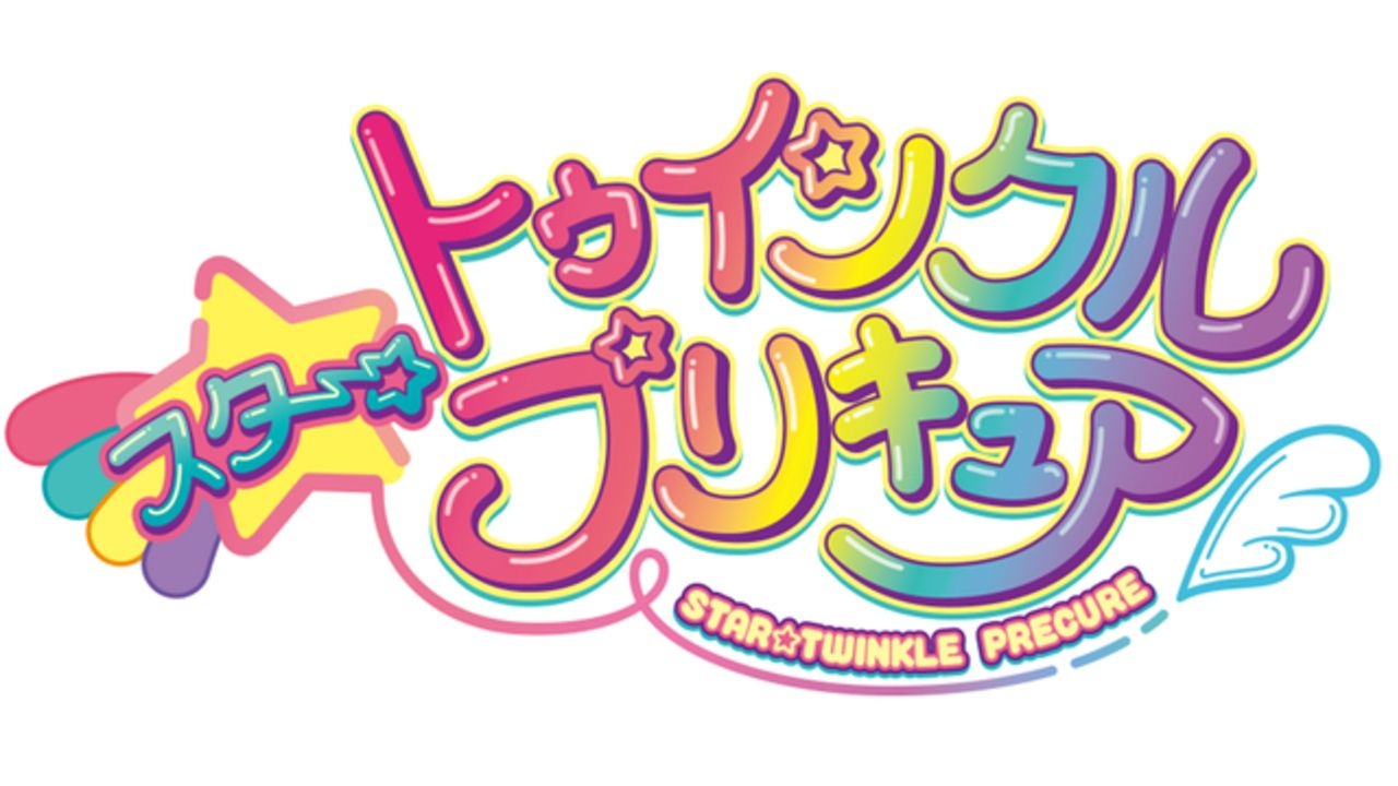 宇宙がテーマ!?プリキュア新シリーズ『スター☆トゥインクルプリキュア』2019年春放送スタート!