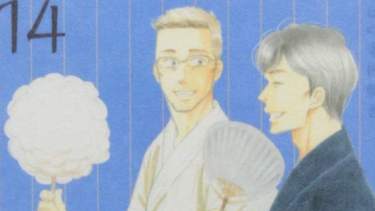 ゲイカップルの日常を描く『きのう何食べた?』が実写ドラマ化!?内野聖陽さんx西島秀俊さんが2LDKで2人暮らし
