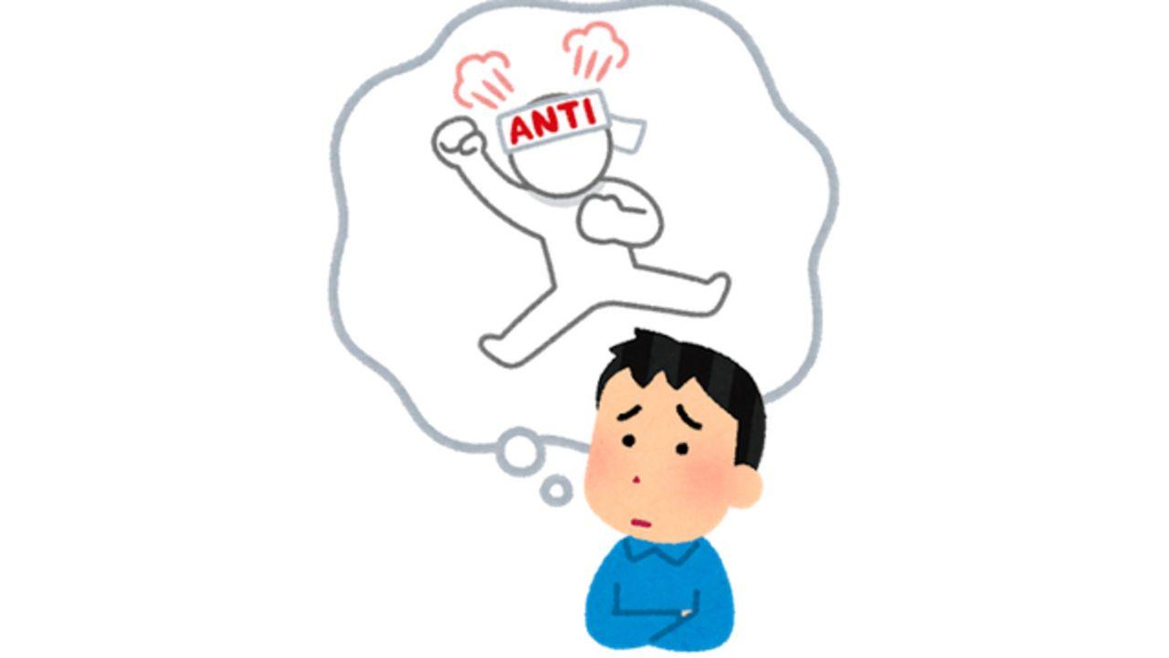 アンチによる攻撃的な言葉に反応したら負け?サンドバックにされて当然の道徳観に疑問の声も多数