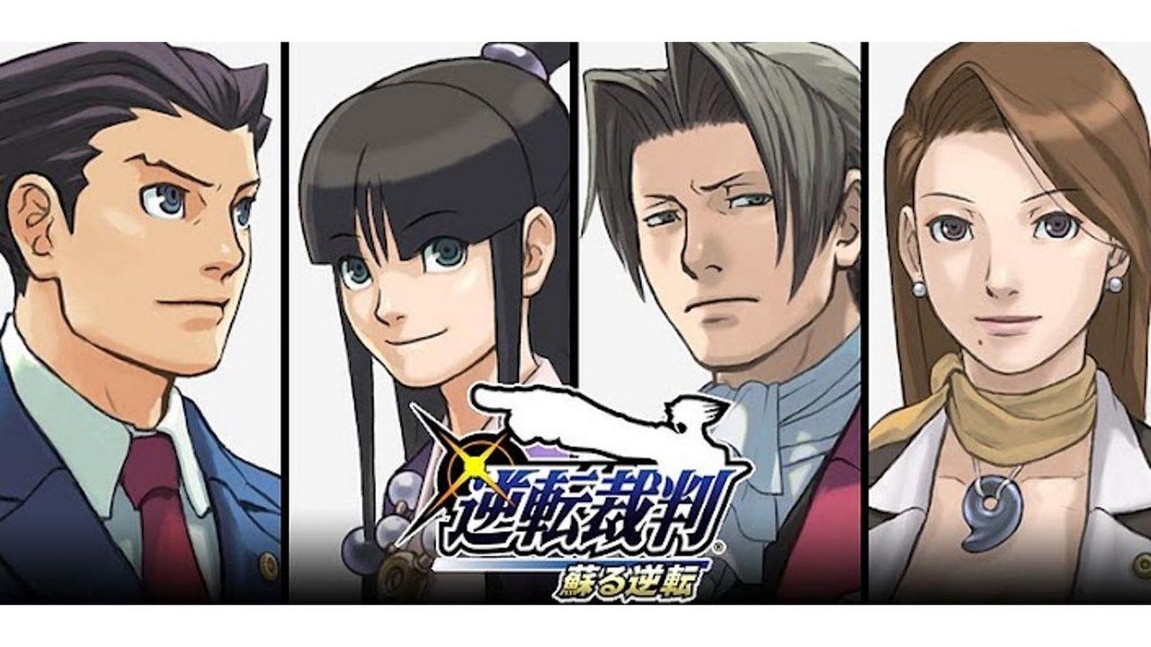 『逆転裁判』がアニメ化決定!2016年4月より放送開始!