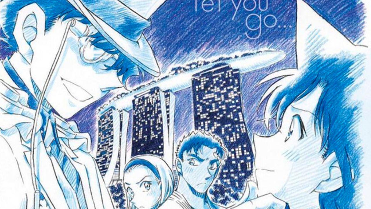 ついに「こぶし」の謎が明かされる!劇場版『名探偵コナン紺青の拳』正式なティザービジュアルが公開!