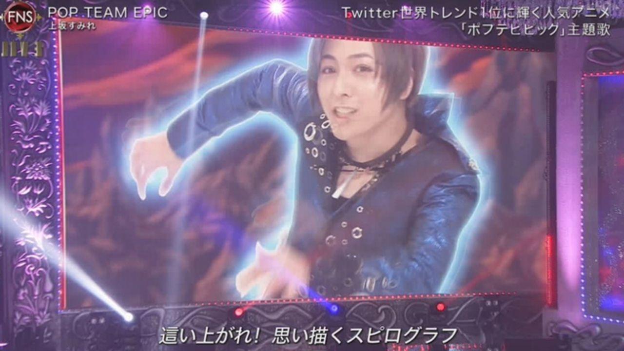 今年最大の被害者…「FNS歌謡祭」に蒼井翔太さんが出演!?突然の演出に本人も困惑のツイート!
