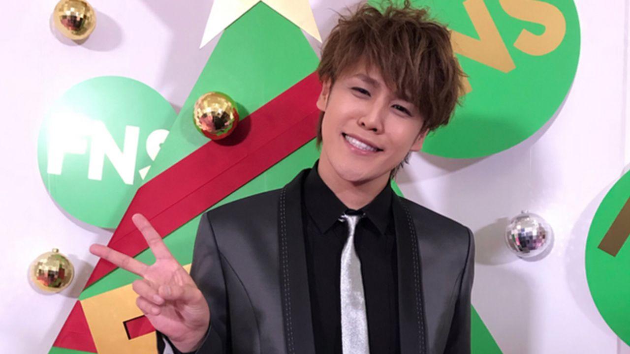 「FNS歌謡祭」宮野真守さんが見事な歌声を披露!谷山紀章さんも「いいぞ。やはりオマエはサイコーだ」と絶賛!