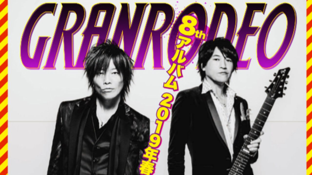 GRANRODEO最新アルバムが2019年春に発売!さらに全国11都市を回るツアーが開催決定!