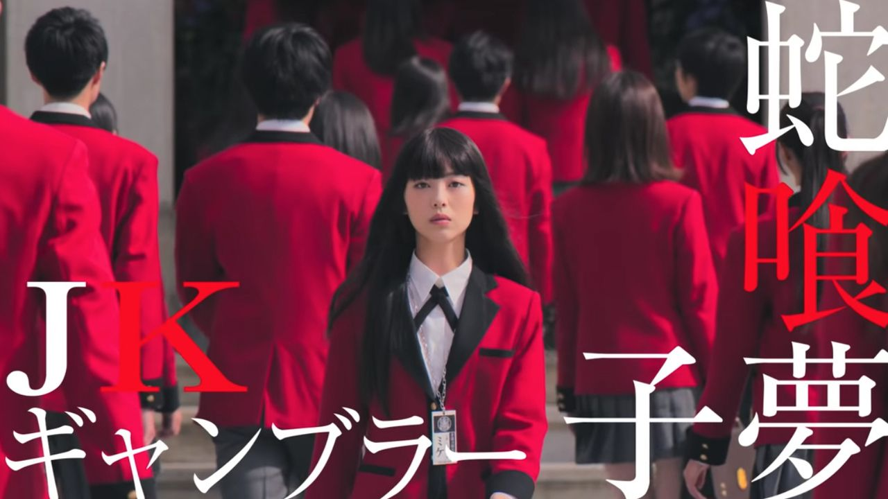 実写映画『賭ケグルイ』驚愕の表情やハイテンションでギャンブルに興じる特報映像解禁!池田エライザさん演じる桃喰綺羅莉も