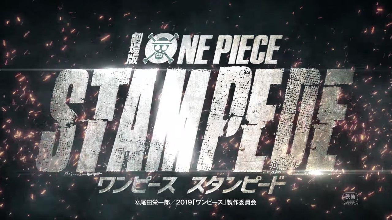 放送20周年を記念した劇場版『ONE PIECE』新作の特報映像が公開!敵は巨大な瓦礫モンスター!?