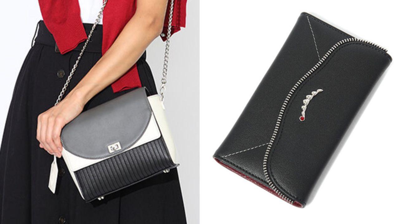『東京喰種:re』バッグや財布など日常使いしやすい琲世・貴将・眼帯の喰種をイメージしたアイテムが登場!