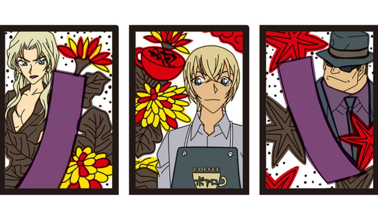 『名探偵コナン』遊んで&見て楽しい!安室や犯人ら28人の「花札」&花札風デザインのグッズが先行予約受付中!