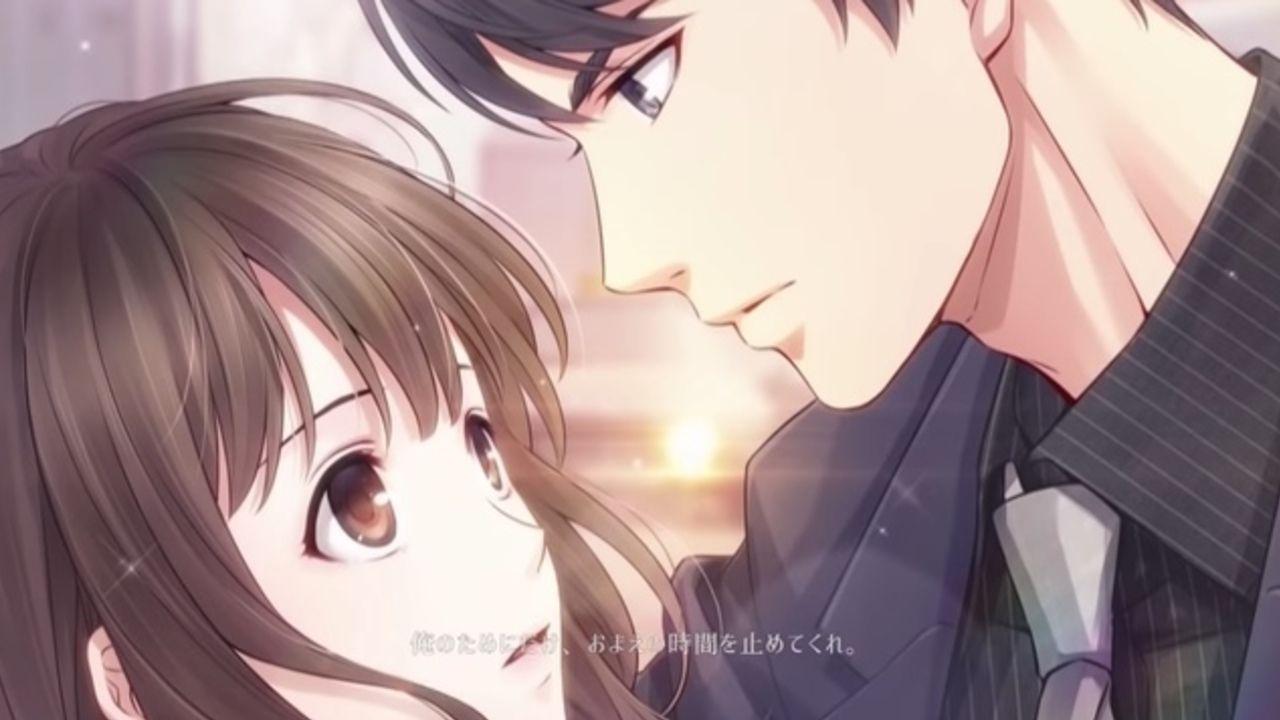 日本でも配信予定の女性向けアプリ『恋とプロデューサー』が中国で大人気!その理由って?