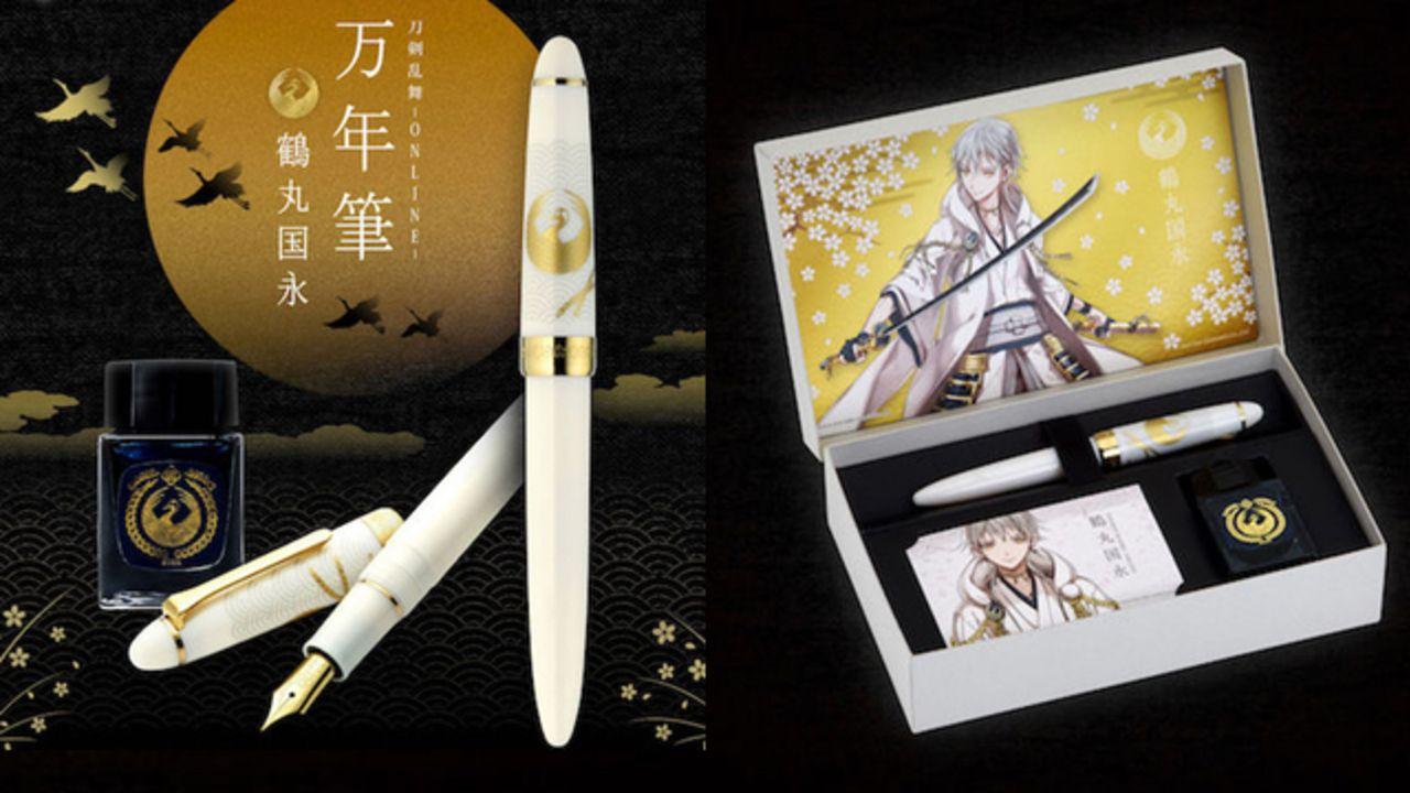 『刀剣乱舞』鶴丸国永イメージの高級感あふれる万年筆が登場!紋が箔押しされたインクなどがセットになって販売開始