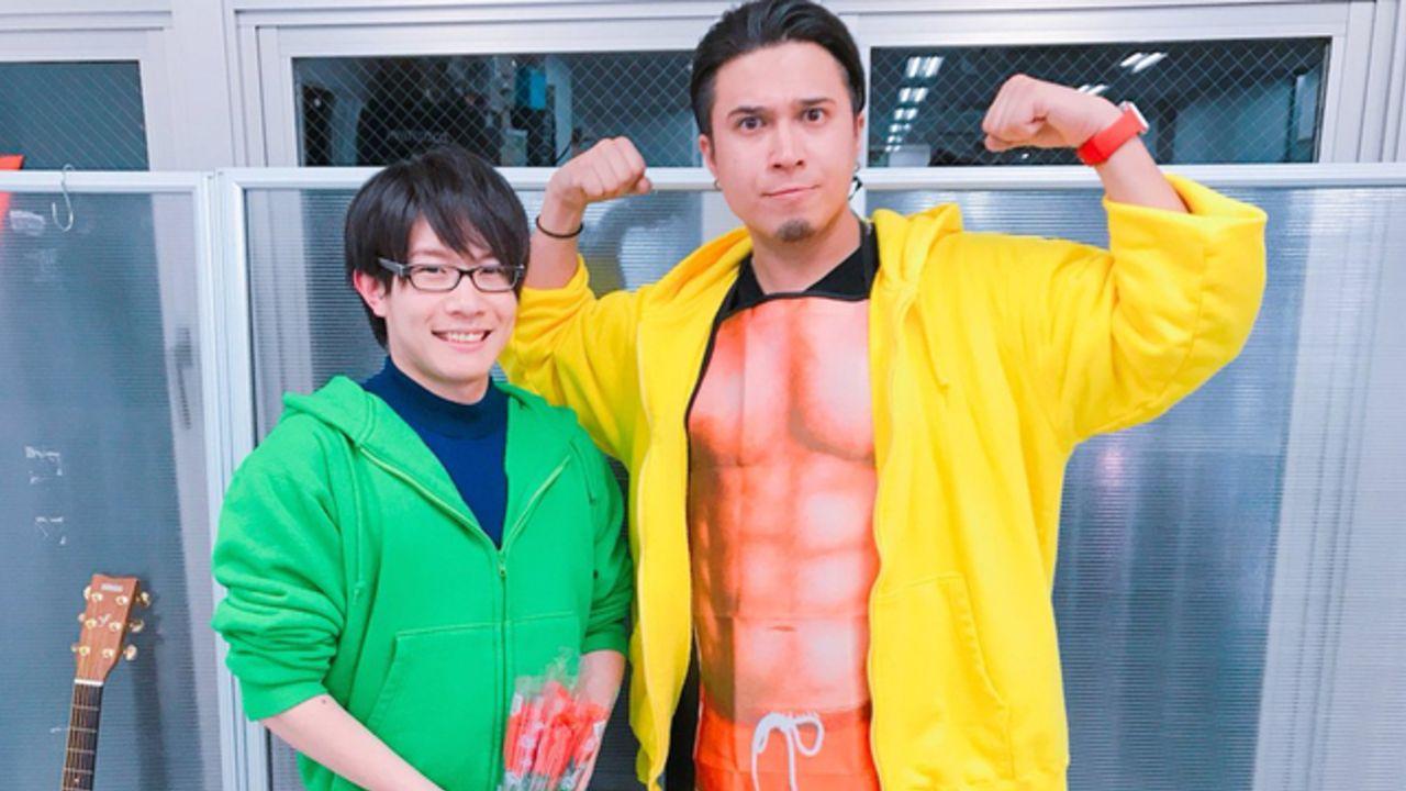 プレゼントにTバック、2人揃ってパンイチ!?豊永利行さん&木村昴さんによるカオスな番組が面白すぎる!