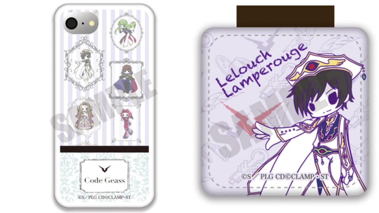 『コードギアス』より「スイートイシリーズ」のイラストを使用したゆるくて可愛いスマホケースやバッジなどが登場!