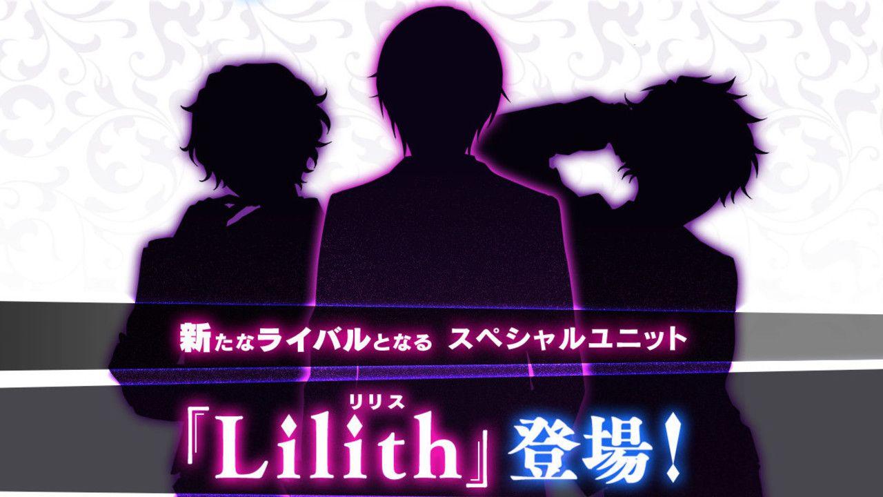 『あんスタ』に新たなライバルユニット「Lilith(リリス)」登場!シルエットは新キャラとEveの2人!?