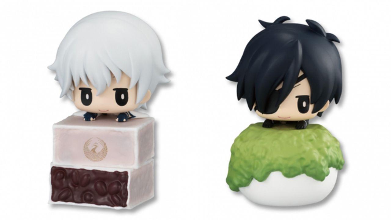 みんくじ『刀剣乱舞』和菓子をテーマにした可愛すぎるフィギュアが登場!1月19日より順次発売!
