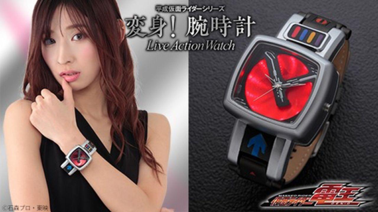 赤いLEDが発光!『仮面ライダー電王』変身ベルトをモチーフにしたハイエンドモデルの腕時計が登場!