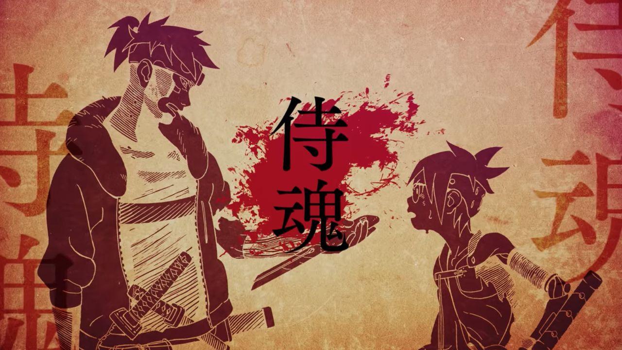 忍者の次は侍に!『NARUTO』岸本斉史先生の新連載『サムライ8 八丸伝』来春スタート!和xSFを融合した世界観