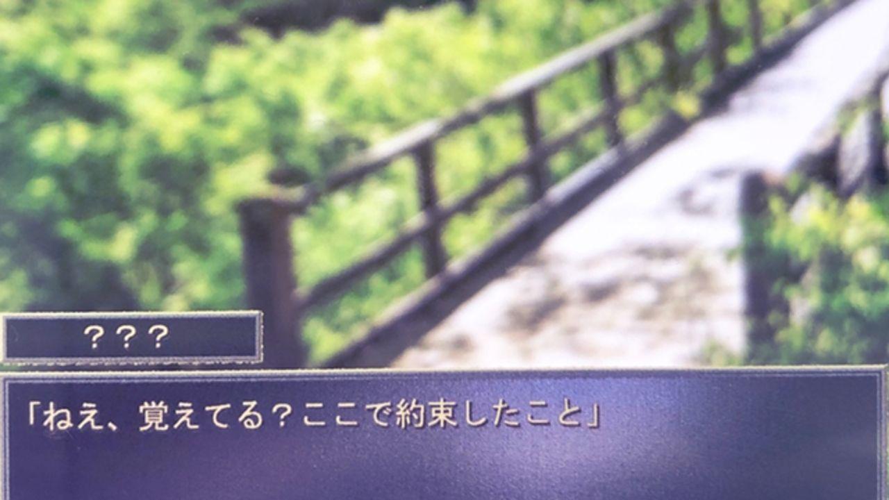 あらゆる風景がキャラ出現3秒前に!ゲーム画面風のフィルターで撮影できる「主人公レンズ」スマホで撮影できるWEB版も
