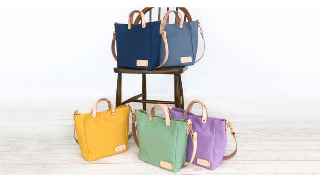 『テニプリ』青学・氷帝・四天宝寺など各学校をイメージしたバッグが登場!本革を使用したシンプルなデザイン