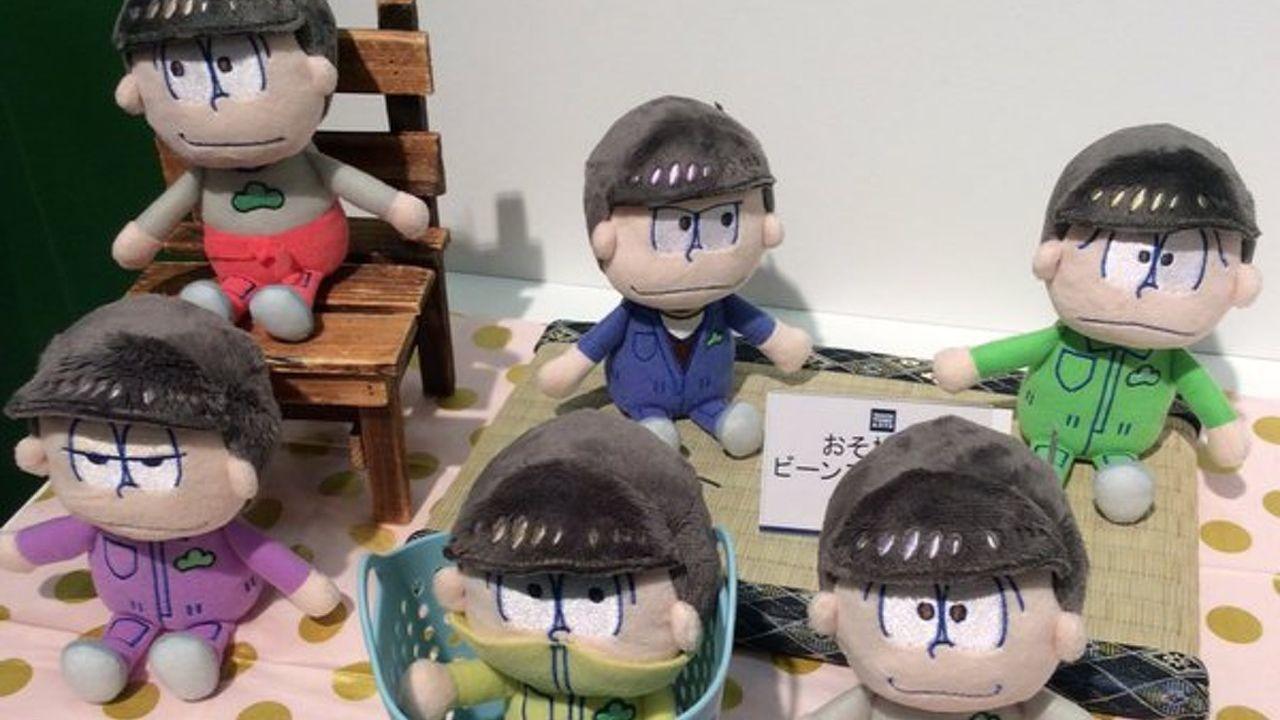 『おそ松さん』今度は6つ子達が手のひらサイズのぬいぐるみになって登場!