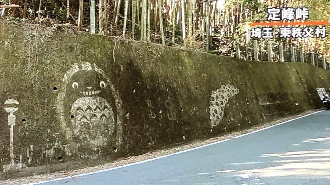 苔を削って描かれている『ジブリ』キャラの「苔アート」が話題に!ファンタジーの世界へ行けちゃいそう