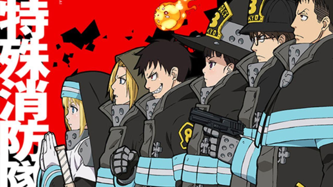 アニメ『炎炎ノ消防隊』シンラ役は『ブラクロ』アスタ役の梶原岳人さんに決定!東京消防出初式への参加も
