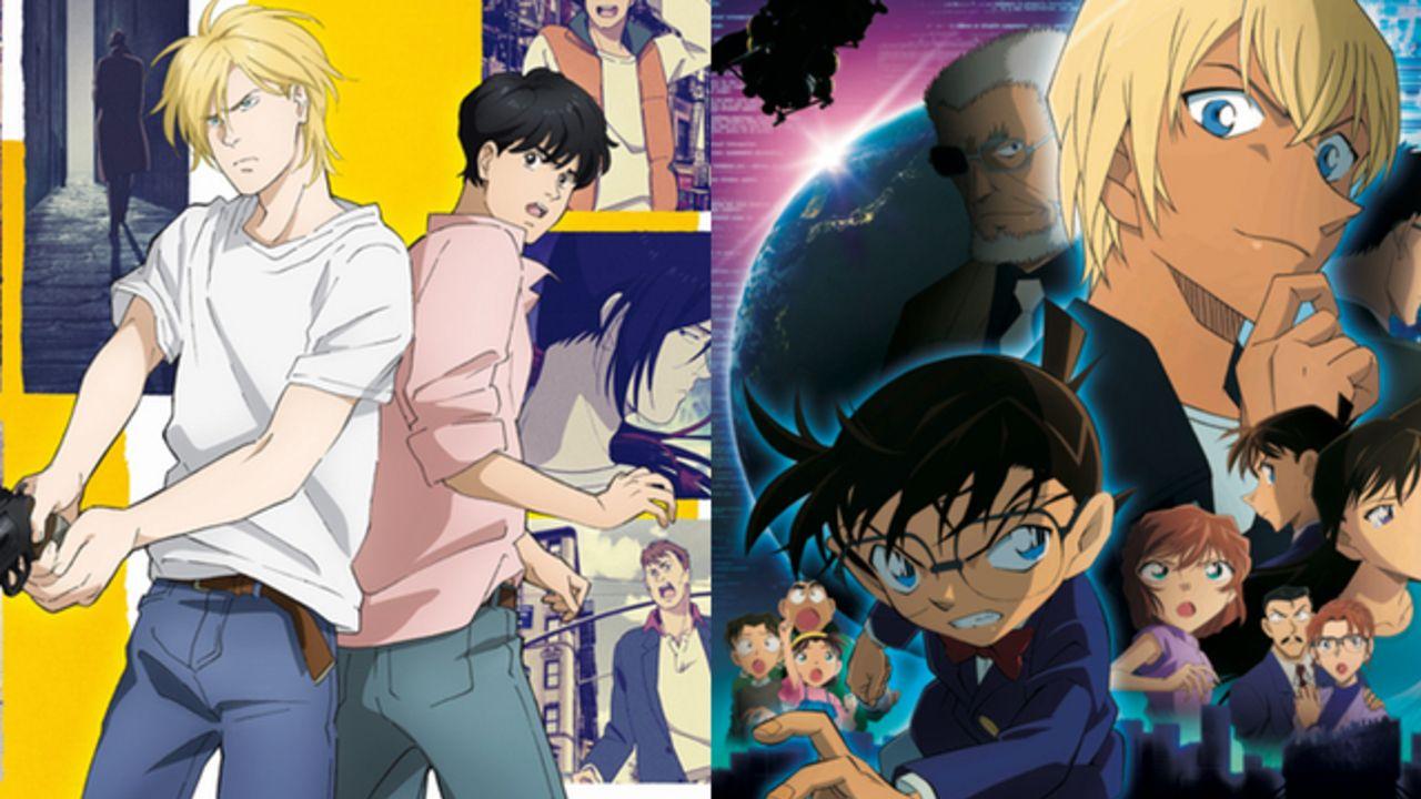 今年最も愛されたアニメを選ぶ「アニメオブザイヤー」発表!「みんなが選ぶベスト100」TV部門1位に『BANANA FISH』