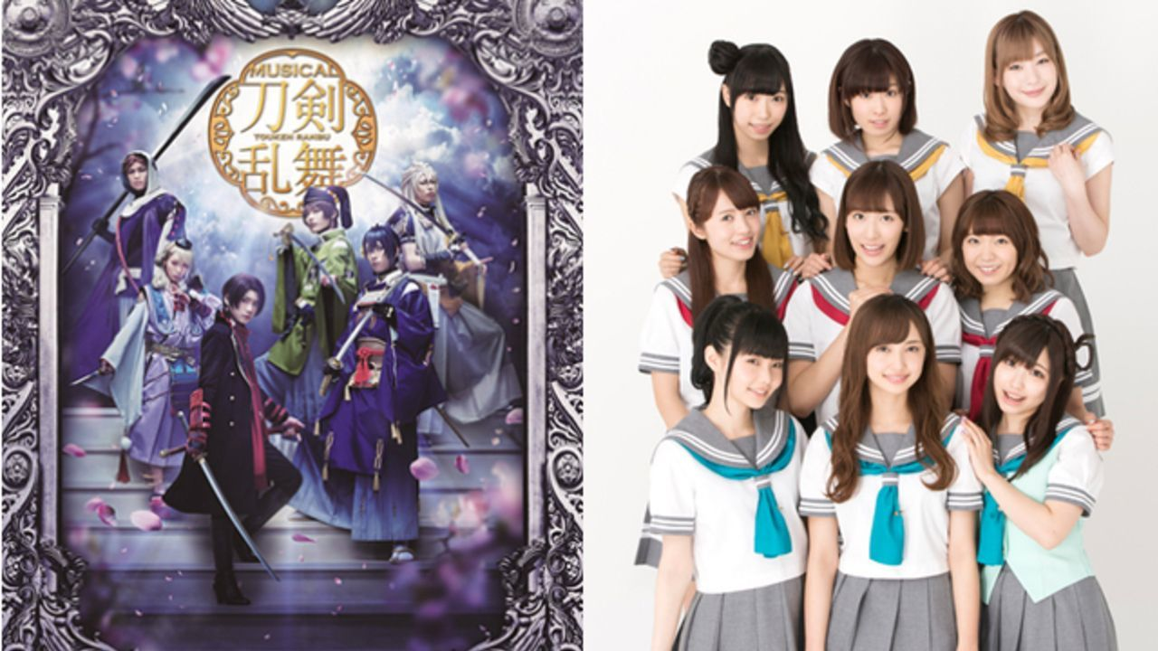 「NHK紅白歌合戦」曲順が発表!刀剣男士は前半15組目、Aqoursは16組目に登場!