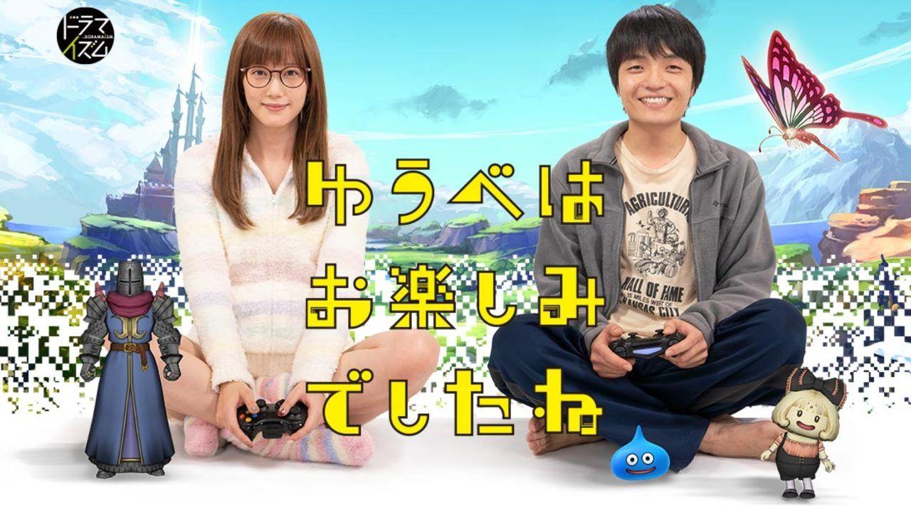 宮野真守さん出演のドラマ『ゆうべはお楽しみでしたね』に釘宮理恵さんや安元洋貴さん、内田雄馬さんらが声で出演!