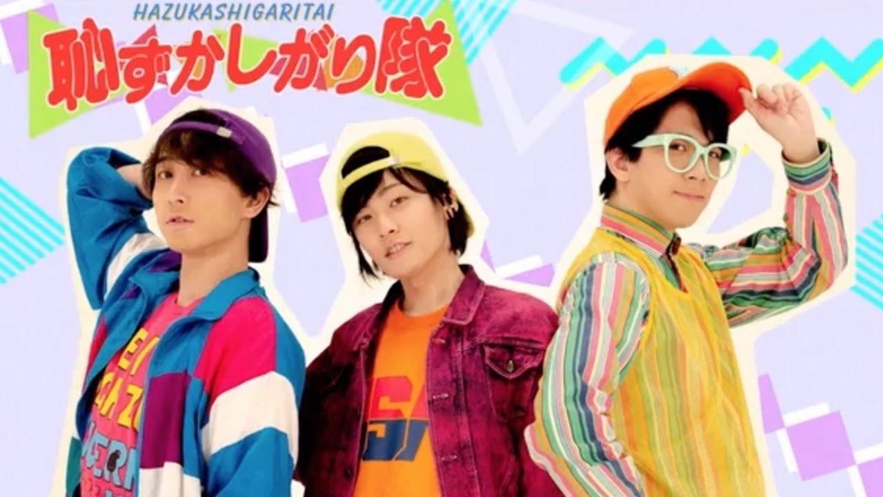 """カフィカフィ!中島ヨシキさん、永塚拓馬さん、伊東健人さんによるユニットが""""いい発音""""を歌う映像が公開!"""