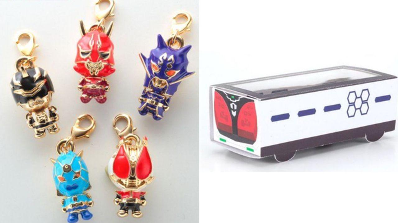 『仮面ライダー電王』デンライナーに乗せて飾ってもOK!ちっちゃ可愛いイマジンらのアクセサリーチャーム発売決定
