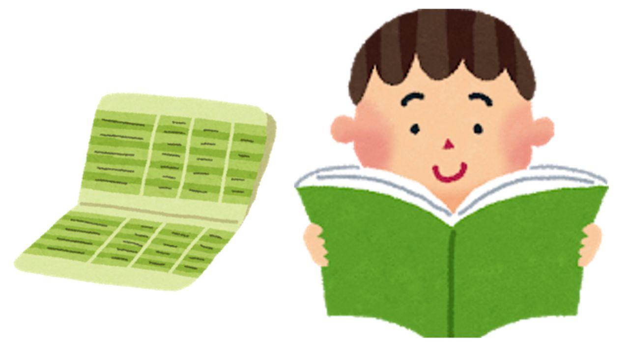 預金通帳そっくりな「読書の記録」がステキすぎる!一生の思い出になる、読書が楽しくなるとネットで大絶賛!