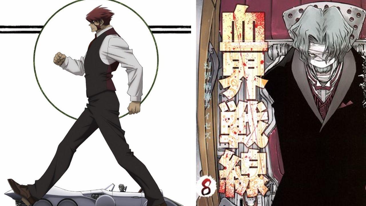 『血界戦線』の新作アニメ制作決定!初のガイドブックの同梱版としてDVDが発売!