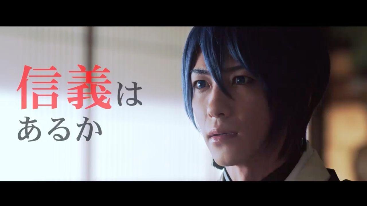 西川兄貴が主と刀剣の壊れることのない絆を歌う新曲「UNBROKEN」x『映画刀剣乱舞』コラボMVが公開!