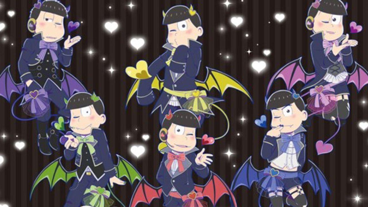 どっちが好み?『おそ松さん』6つ子が悪魔アイドル&天使バンドになった限定グッズをマルイとHMVで展開!