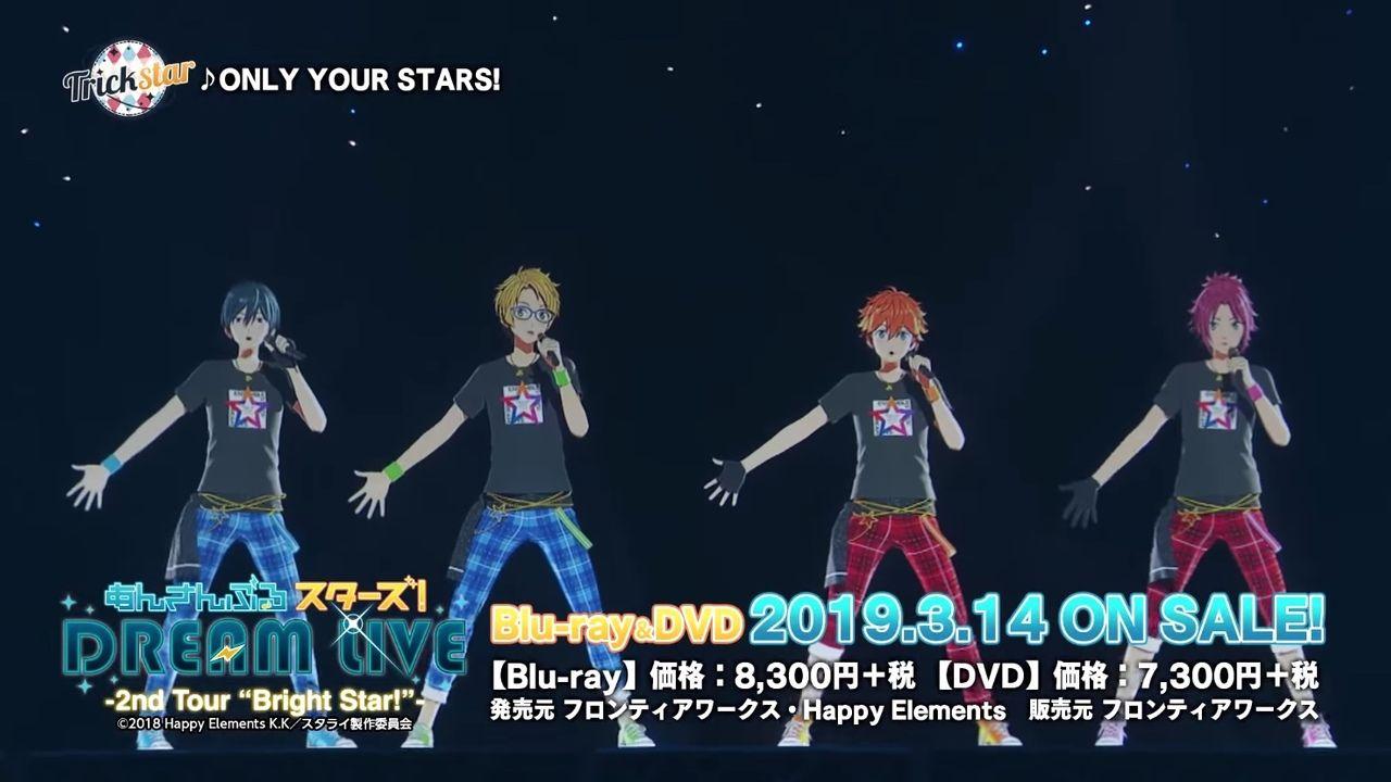 夏の思い出が蘇る『あんスタ!DREAM LIVE』2ndツアーBD&DVDダイジェストPVが公開!先行応援上映会の開催も