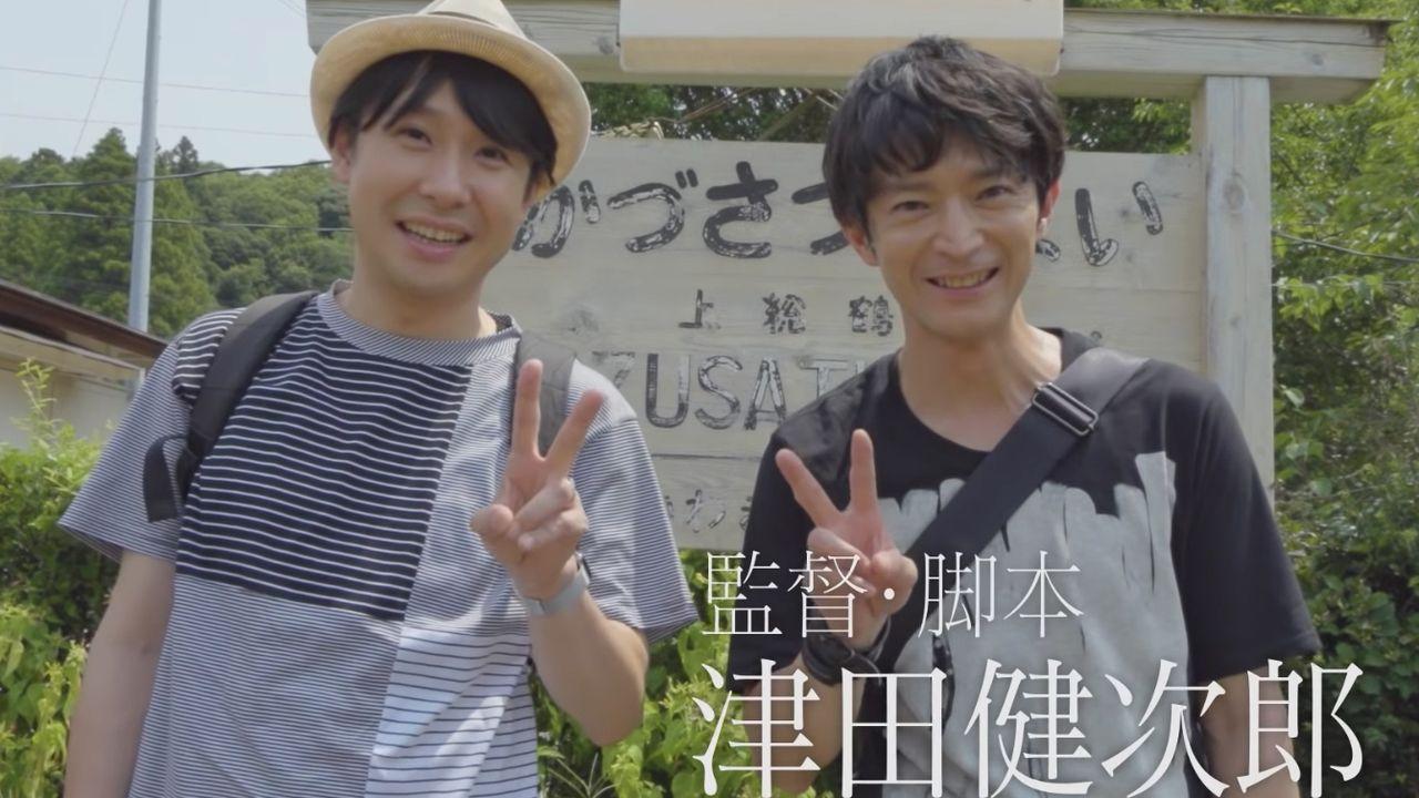 津田健次郎さん初監督!映画『AD-LIVE』予告編&鈴村健一さんが歌う主題歌「たのしいのうた」音源公開!