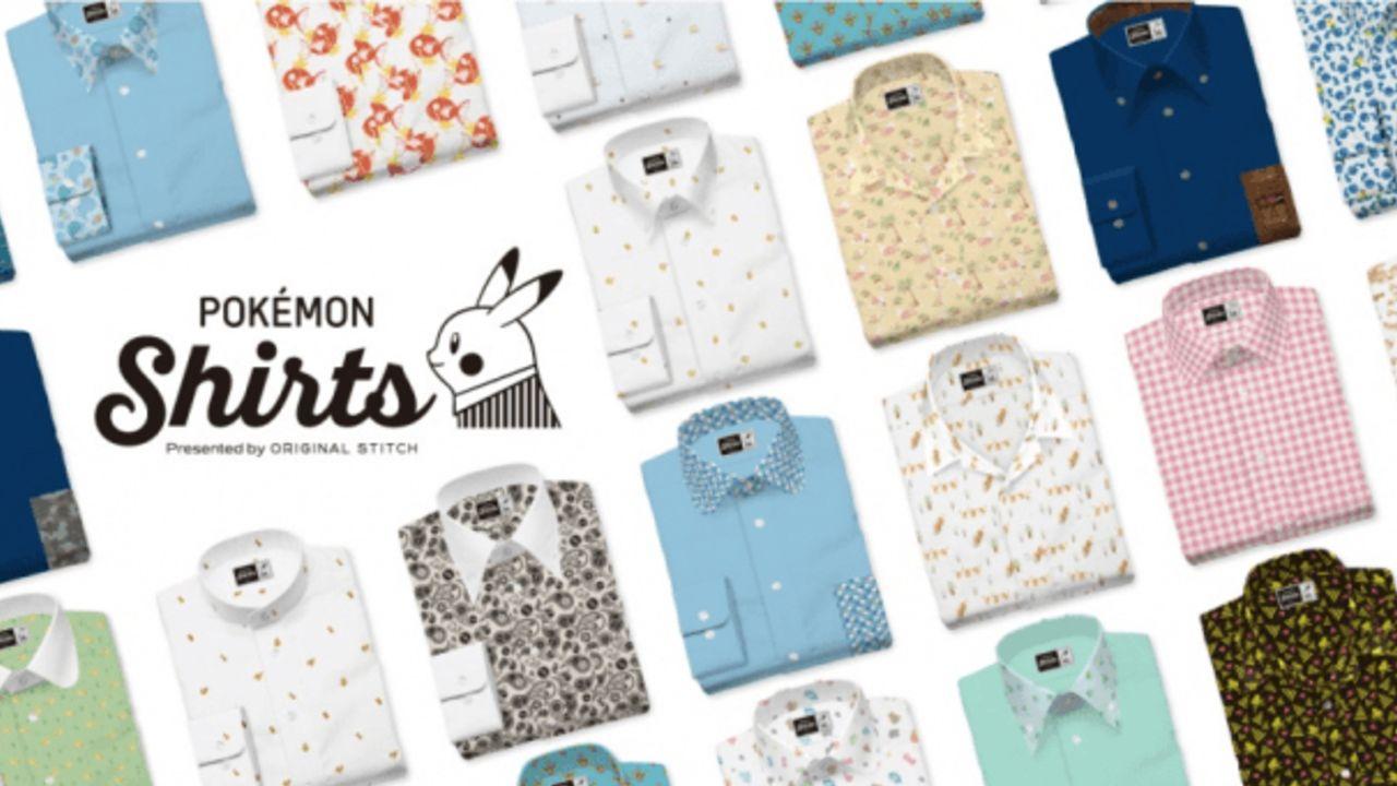超オシャレな「ポケモンシャツ」が登場!初代の全151種の柄を組み合わせて自分だけのカスタムシャツが作れる!