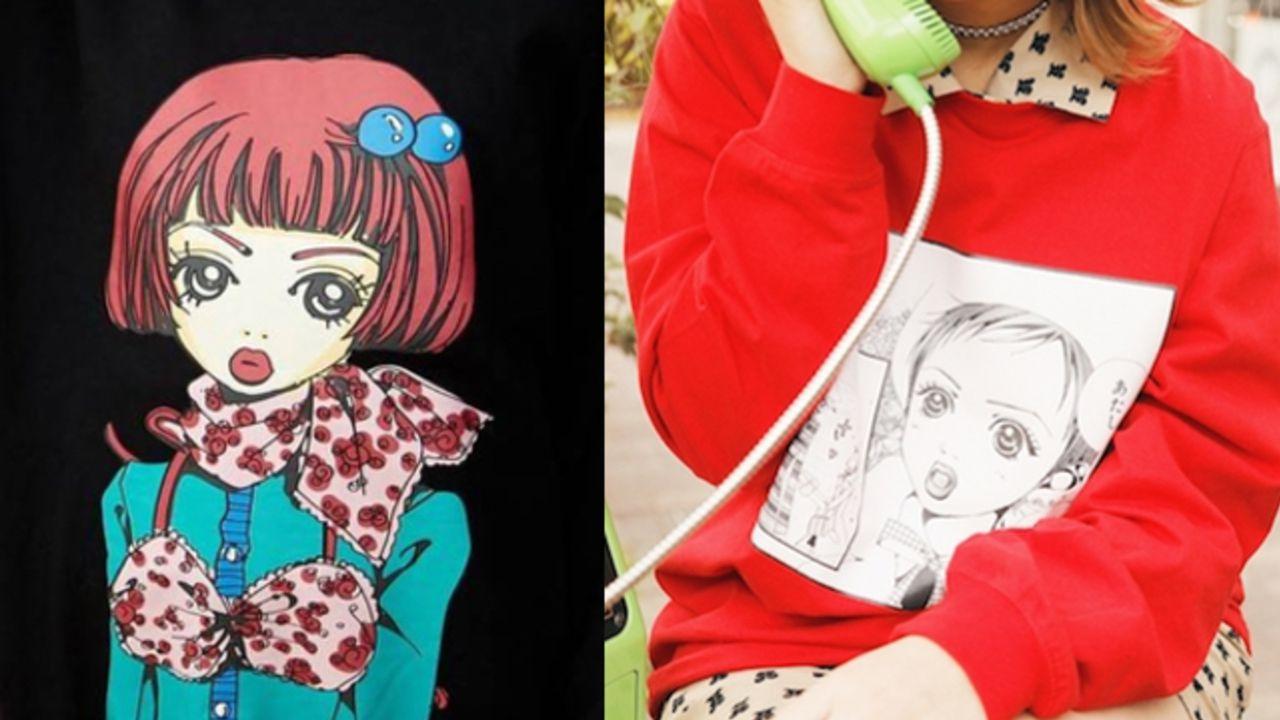矢沢あい先生の『ご近所物語』コラボアパレル発売決定!作中に出てくるブランドロゴを刺繍したアイテムも