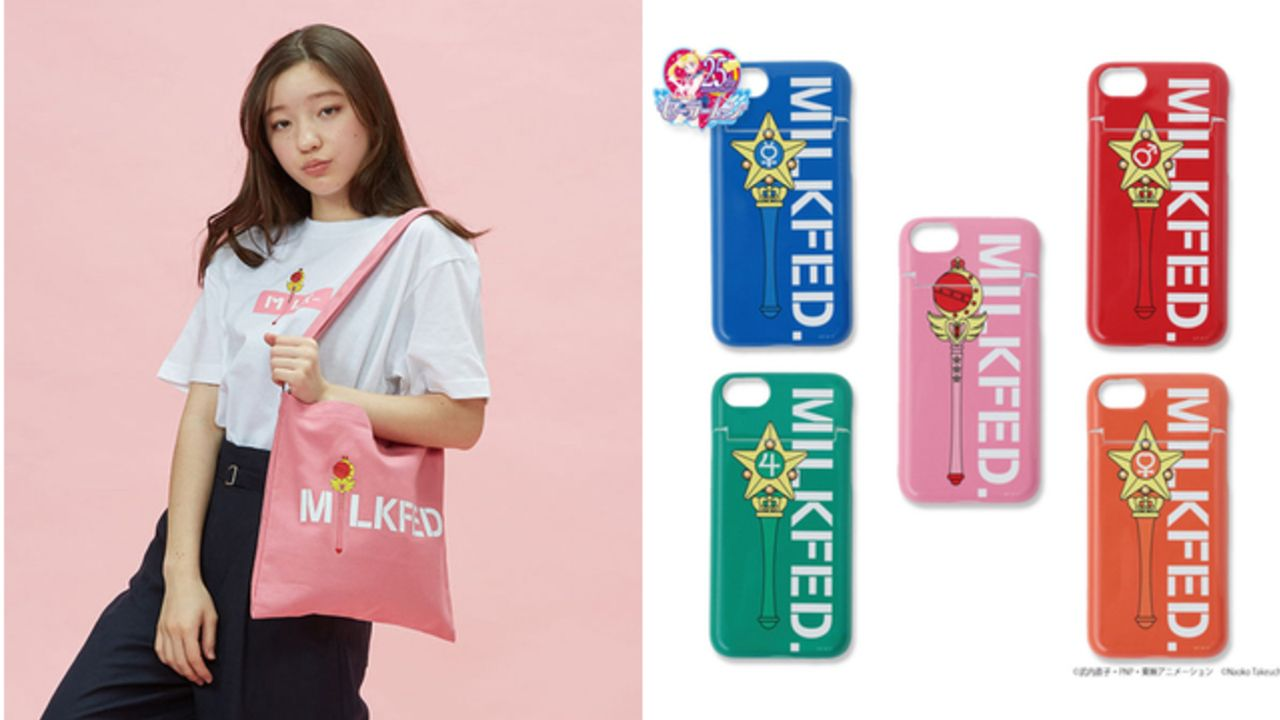 『セーラームーン』と人気ブランド「MILKFED.」がコラボ!Tシャツ、サコッシュ、スマホケースなど4アイテムが登場
