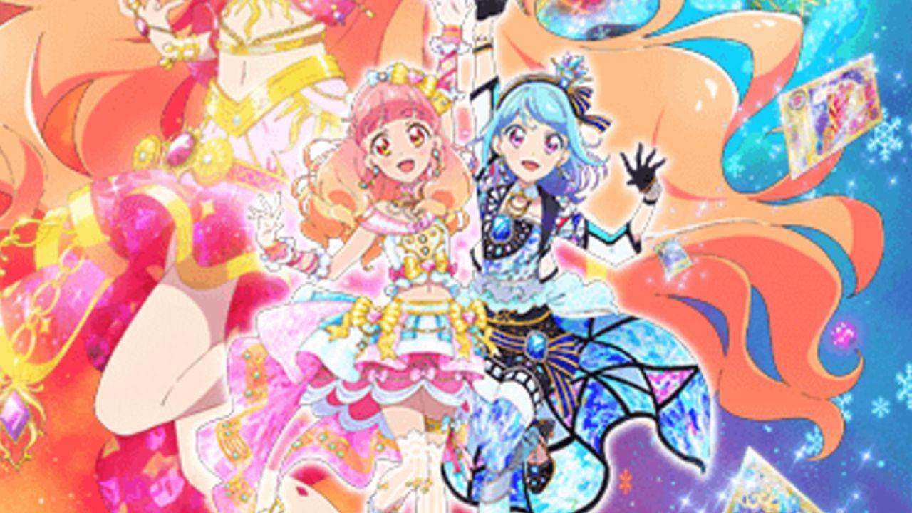 スペースアイカツの謎アイドル!?新シリーズ『アイカツフレンズ~かがやきのジュエル~』が2019年4月よりスタート!