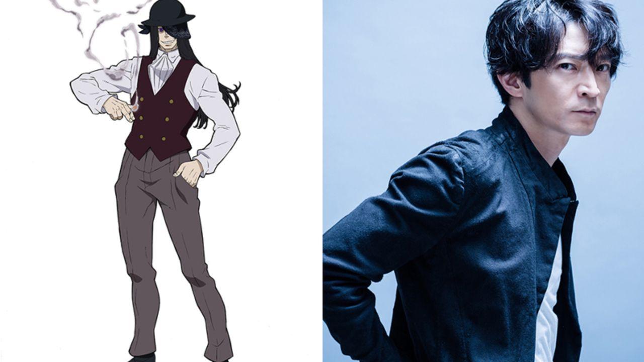 アニメ『炎炎ノ消防隊』謎の男・ジョーカー役に津田健次郎さんが決定!コメントも到着