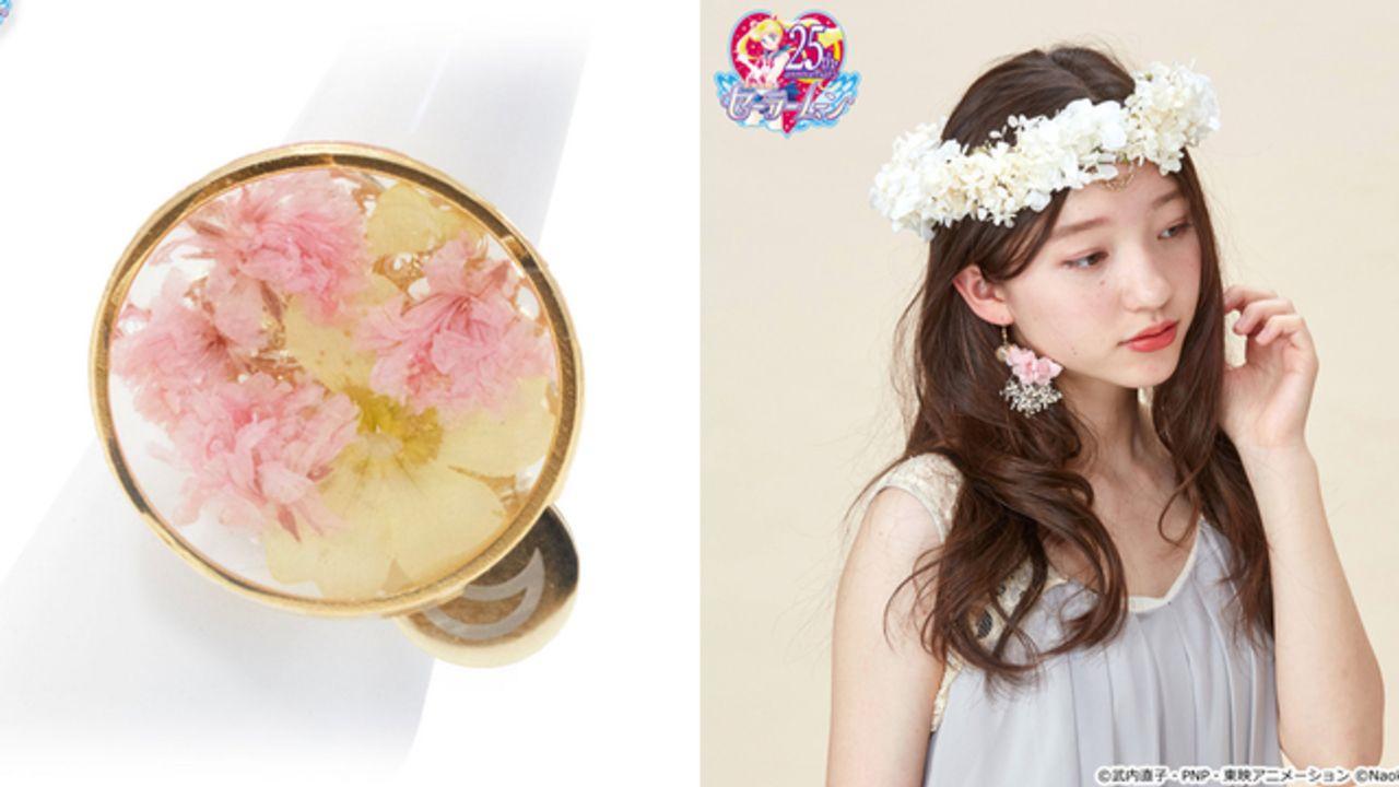 『セーラームーン』お花をぎゅっと詰め込んだ春らしいアイテムが発売!プリザーブドフラワーを使用した花かんむりなど5種