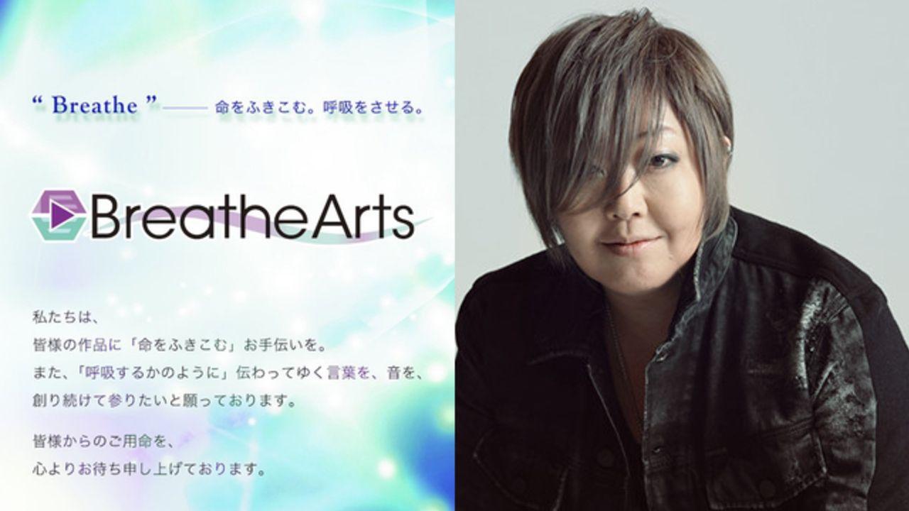 緒方恵美さんが声優・アーティストのマネージメントや音楽・音響制作などを行う新会社「Breathe Arts」を設立!