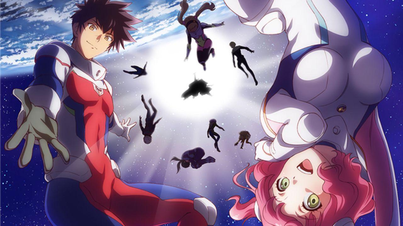 『SKET DANCE』篠原健太先生が描くSF漫画『彼方のアストラ』がTVアニメ化決定!スタッフは『がっこうぐらし!』タッグ