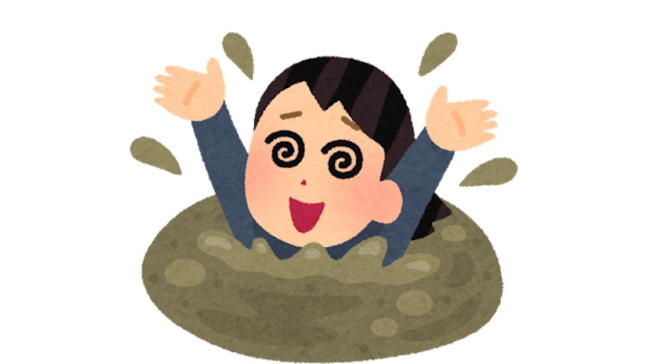 """オタクがハマっていたのは""""沼""""ではなく○○だった!?「沼というのは深さが5m以下のものを指すらしい。つまりみんなは…」"""