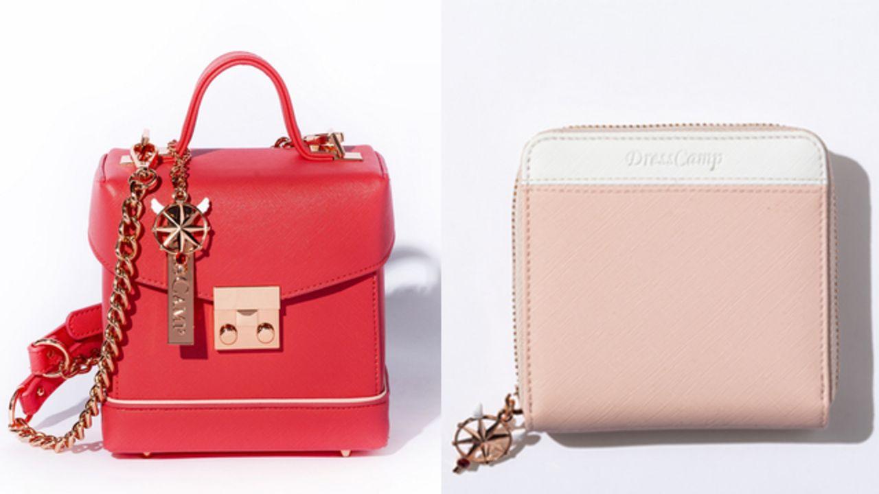 「CCさくら x DRESSCAMP」さくらちゃんをイメージした大人かわいいカラーのバッグ&ウォレットが登場!