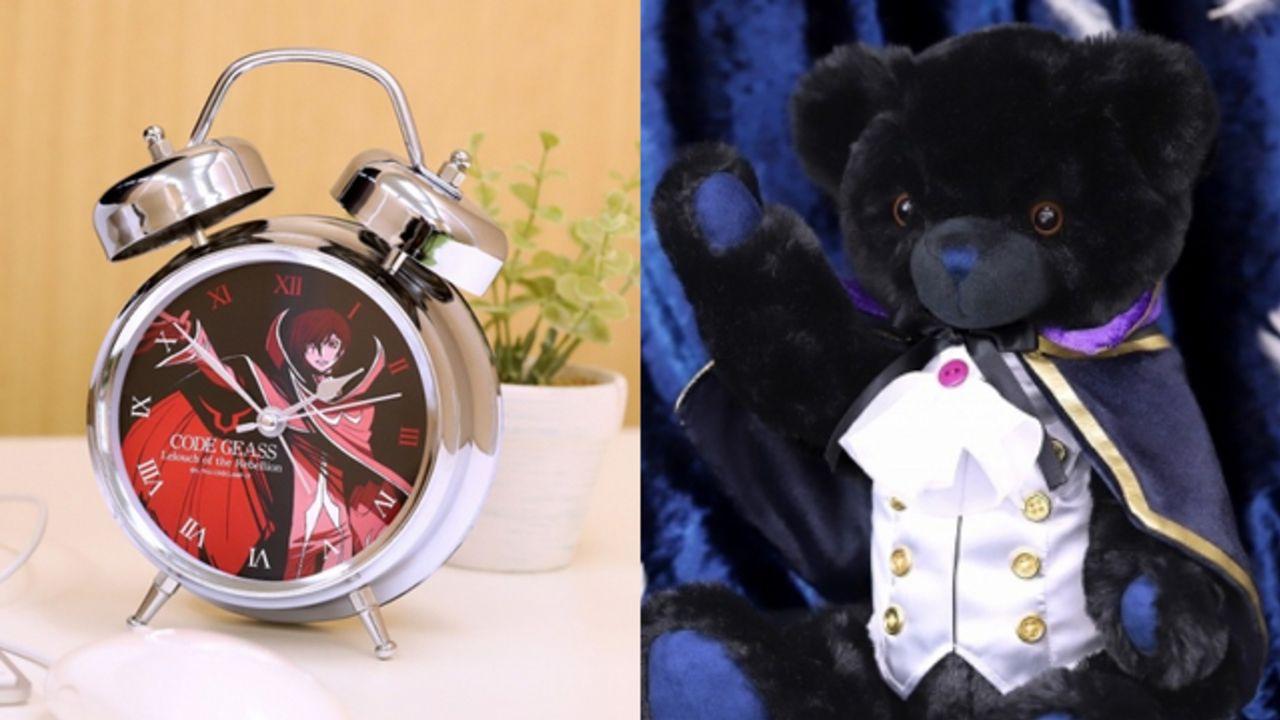 『コードギアス』ルルーシュイメージのテディベア&福山潤さんによるテンション最高潮の音声入り目覚まし時計受注スタート!