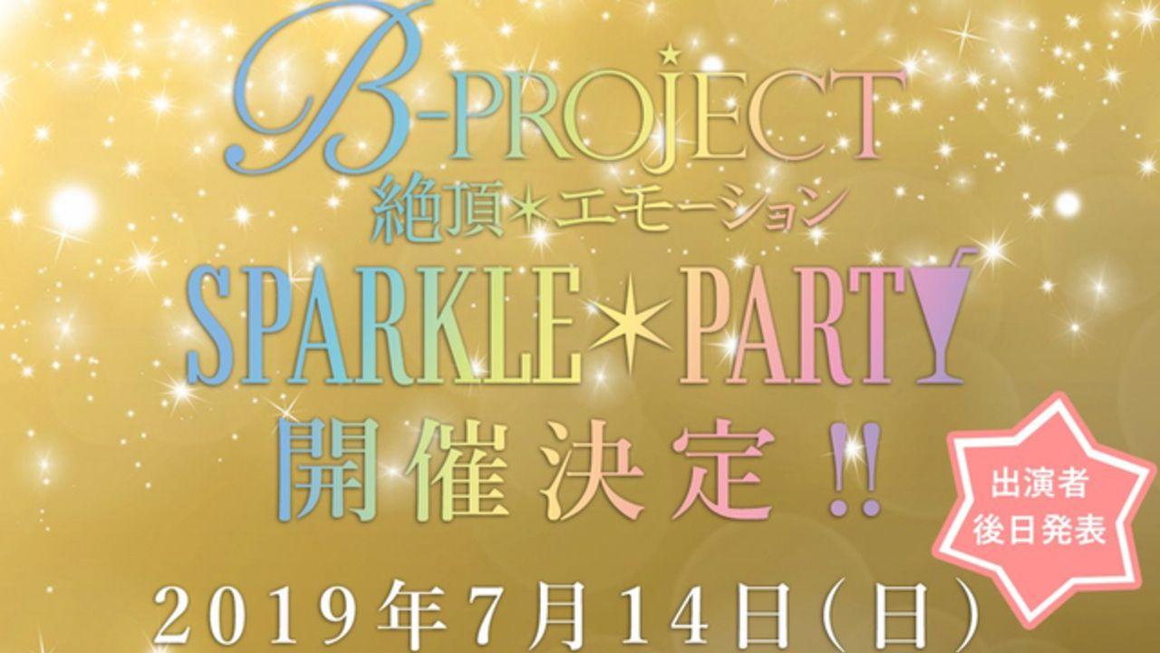 TVアニメ『Bプロ』スペシャルライブイベントが7月14日に開催決定!BD&DVDに優先販売申込券を封入