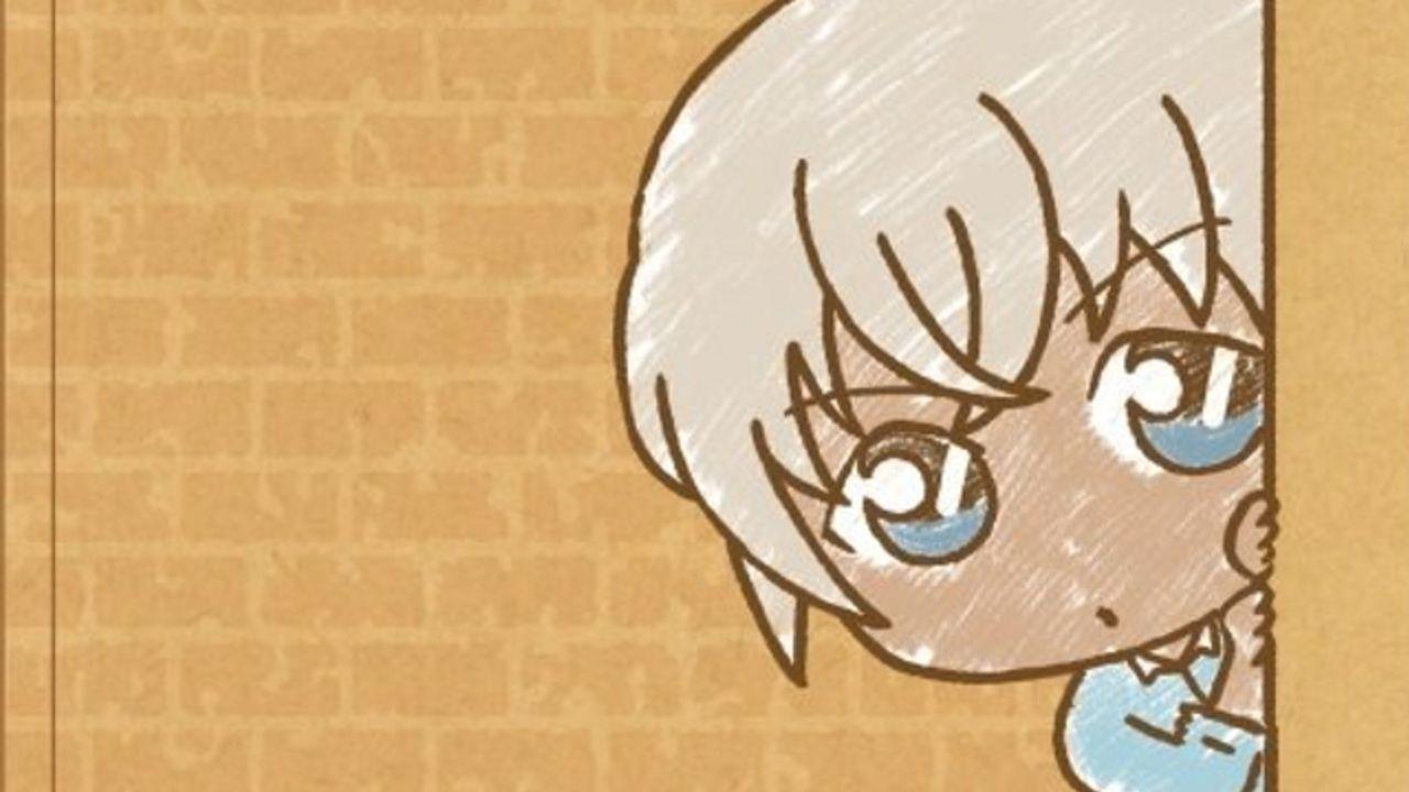 『名探偵コナン』新グッズ「ついせきちゅう」シリーズ登場!じっとこちらを見つめるキャラたちが可愛い!