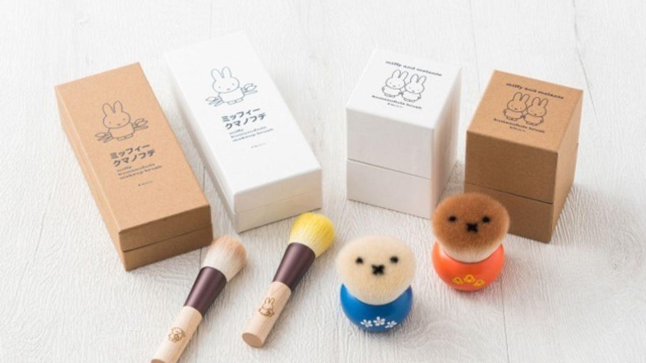 『ミッフィー』のかわいい熊野筆メイクブラシシリーズが登場!毛先にはミッフィーの顔も